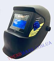 Сварочная маска (щиток) хамелеон Evolution Hybrid с LED подсветкой
