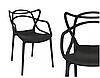 "Современный стул ""Lille"""