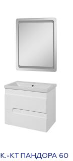 Меблевий комплект