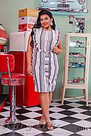 Большое льняное платье в полоску пудра, фото 1