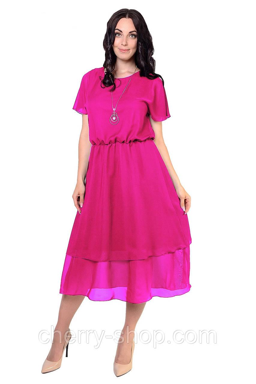 Яркое легкое женское платье в невероятный цвет фуксия