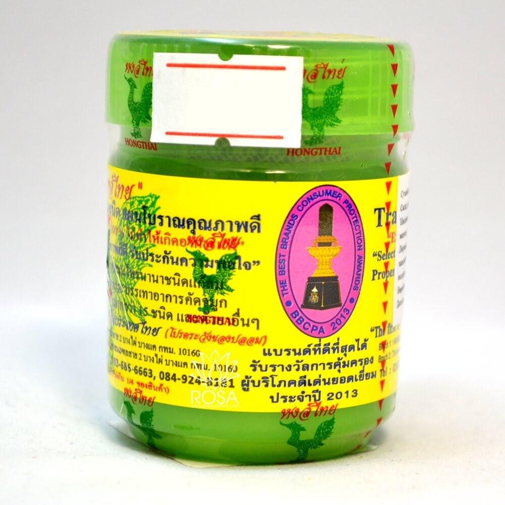 Травяной ингалятор с эфирными маслами Hong Thai
