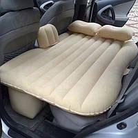 Матрас в машину с насосом. Кровать для путешествий с детьми в машине