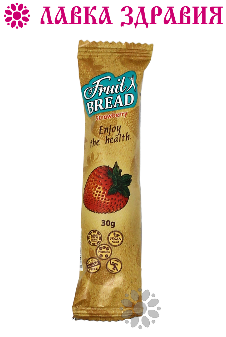 """Фруктовый хлеб """"Клубника"""", 30 г, Сладкий Мир"""