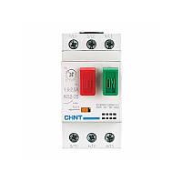 Автоматический выключатель защиты двигателя NS2-25 0.1-0.16A