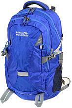 Оригинальный туристический рюкзак 45 л. Royal Mountain 8462 blue синий