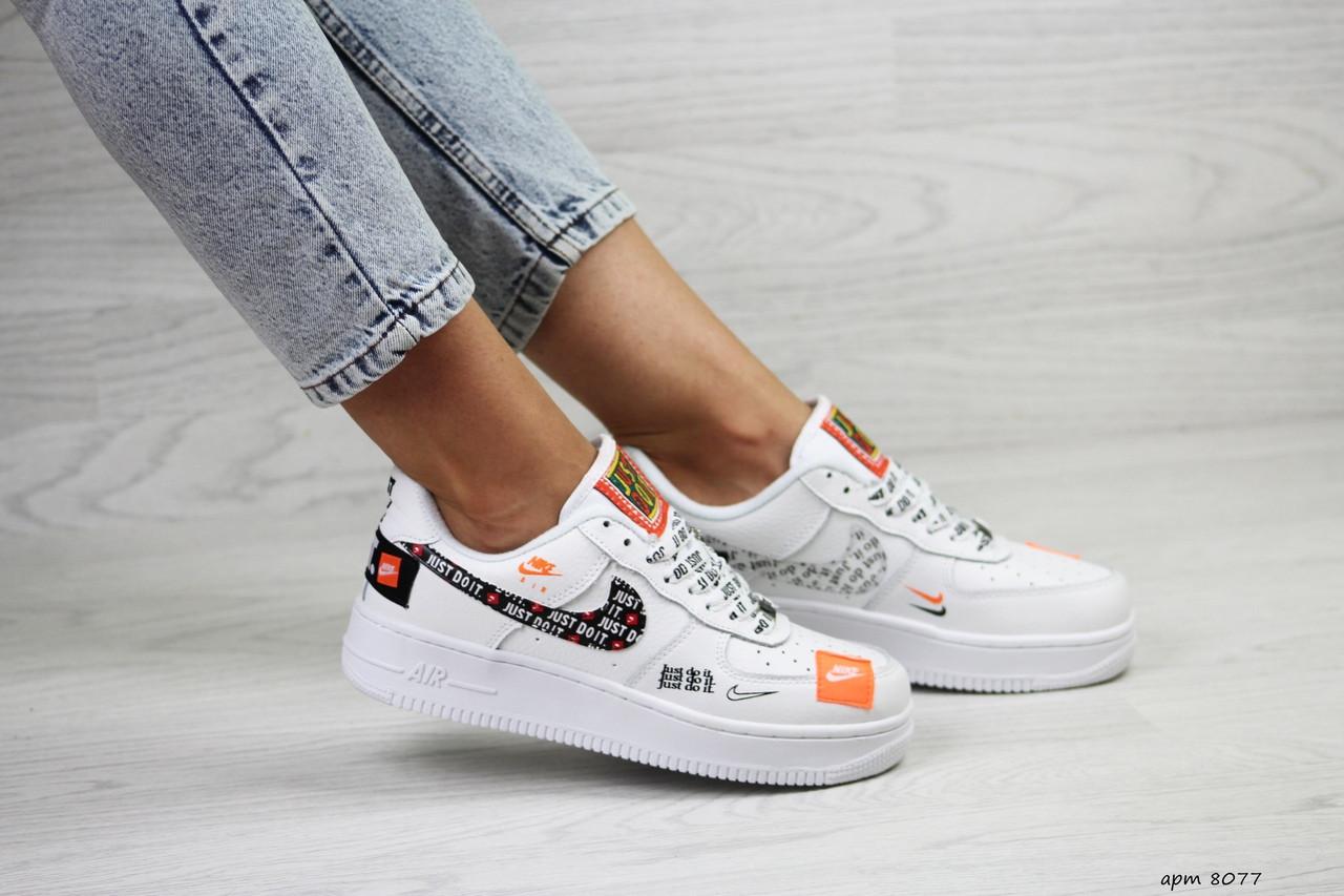 Подростковые, женские кроссовки Nike air force 1 Just Do It,белые с черным