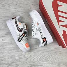 Подростковые, женские кроссовки Nike air force 1 Just Do It,белые с черным, фото 3