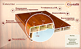 Кристалит (Латвия) пластиковые подоконники, цвет Орех , ширина на выбор ширина 300 мм, фото 2