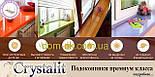 Кристалит (Латвия) пластиковые подоконники, цвет Орех , ширина на выбор ширина 300 мм, фото 8