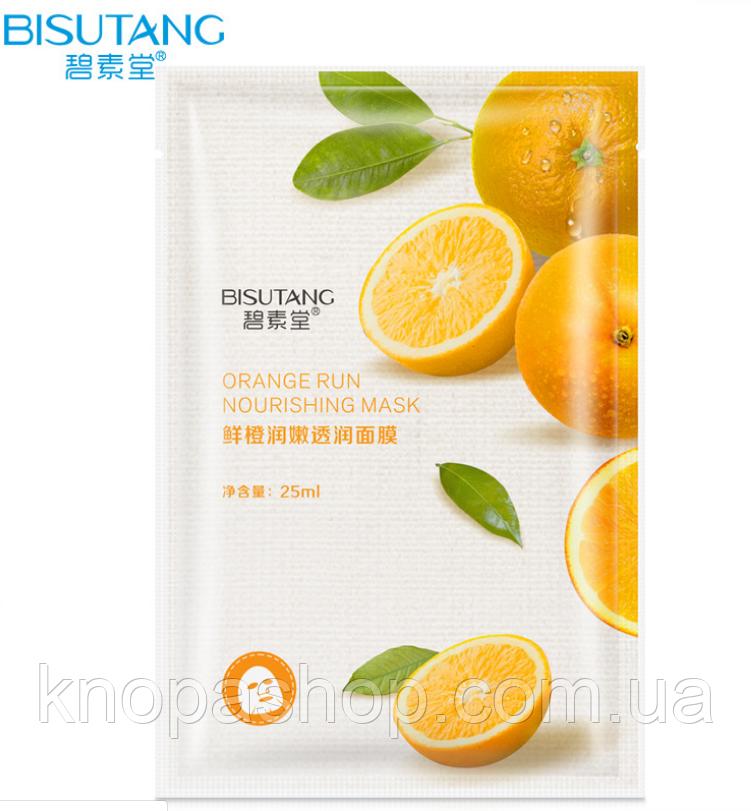 Разовая маска апельсин Bisutang