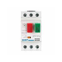 Автоматический выключатель защиты двигателя NS2-25 0.16-0.25A