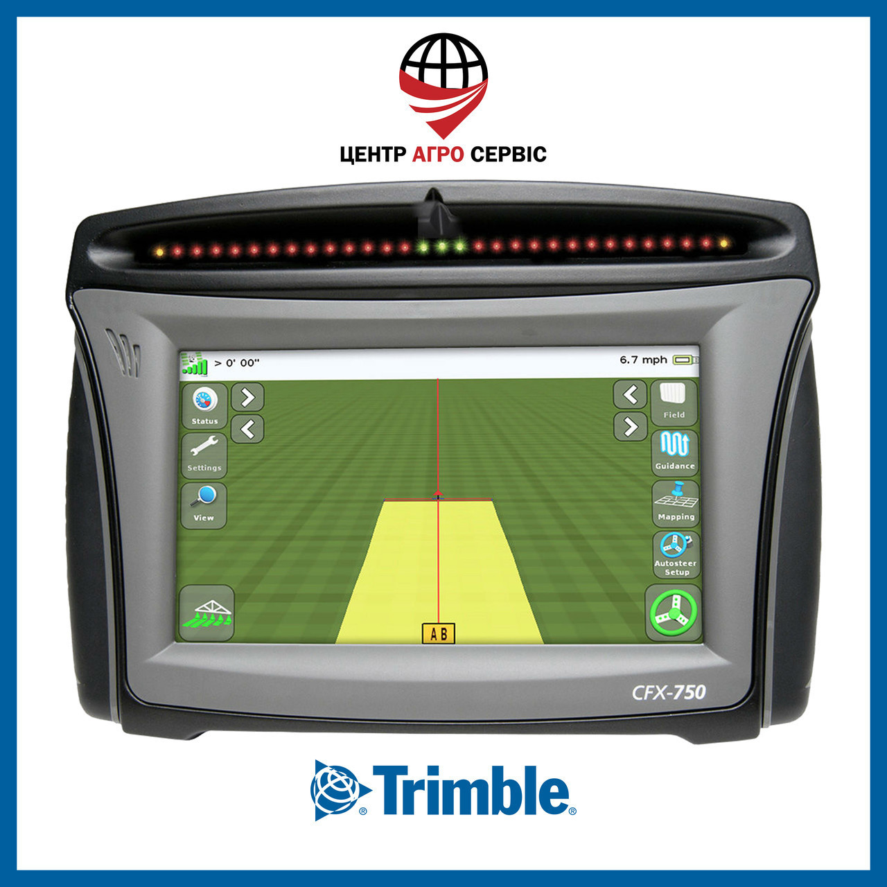 Сільгосп навігатор Trimble CFX 750 Lite, Навігатор для сільгосптехніки