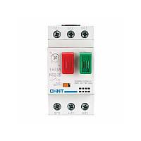 Автоматический выключатель защиты двигателя NS2-25 0.25-0.4A
