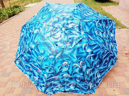 Зонт с рисунком пляжный, садовый, антиветер серебро диаметр  2 ,2 м  с чехлом, фото 2