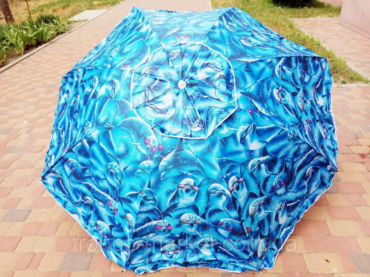 Зонт с рисунком пляжный, садовый, антиветер серебро диаметр  2 ,2 м  с чехлом