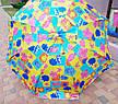 Зонт с рисунком пляжный, садовый, антиветер серебро диаметр  2 ,2 м  с чехлом, фото 4