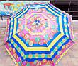 Зонт с рисунком пляжный, садовый, антиветер серебро диаметр  2 ,2 м  с чехлом, фото 5
