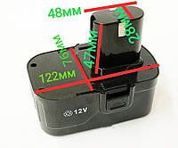 Аккумулятор 12V плоский Ni-Cd для шуруповерта