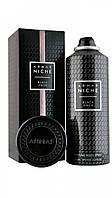 Armaf Niche Black Onyx Deo U 200