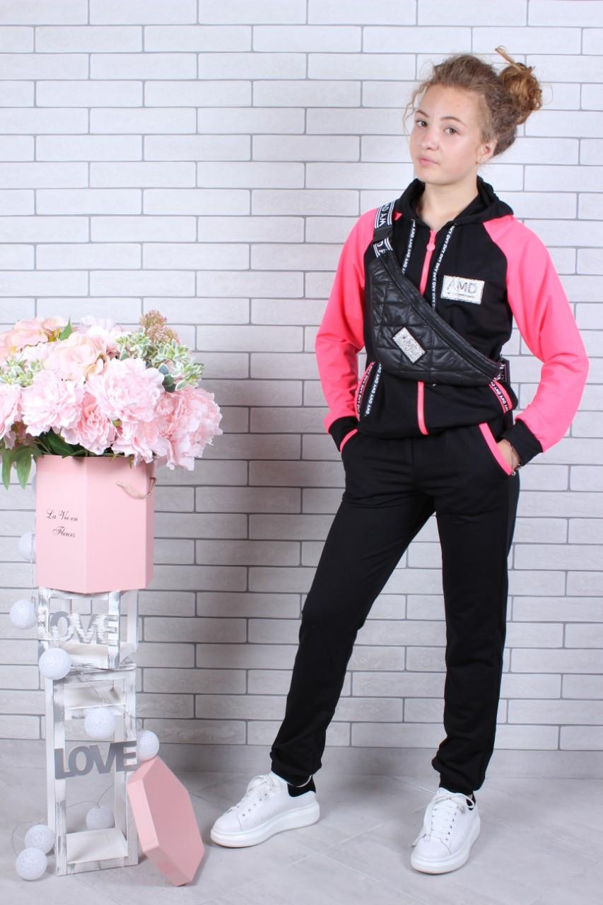 Подростковый спортивный костюм с сумкой для девочки  р. 134-164 опт