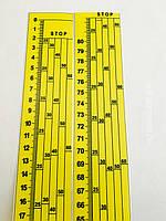 Лінійка на пилораму ноль знизу