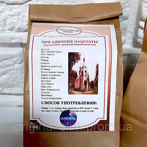монастырский чай от простатита отзывы на форуме