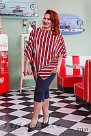 Блузка с бриджами для полных полоска вишня, фото 1