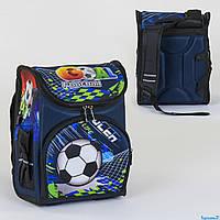 Рюкзак школьный каркасный 1 отделение, 3 кармана, спинка ортопедическая, 3D принт C 36159