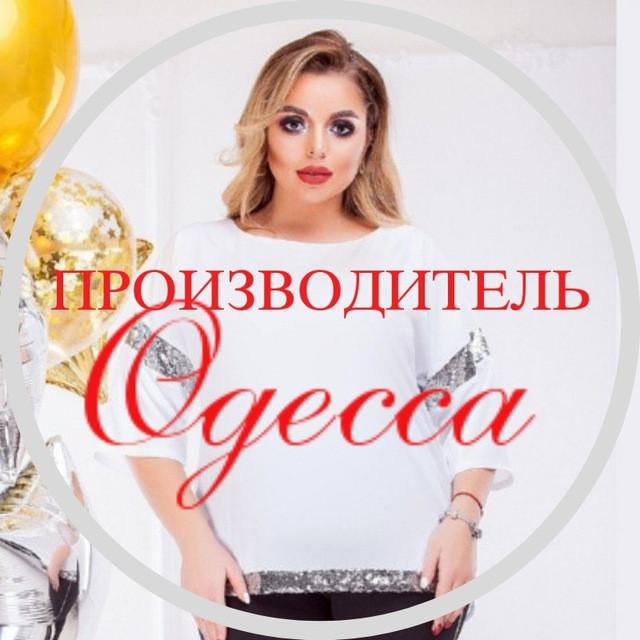ЖЕНСКАЯ ОДЕЖДА БАТАЛ 48+