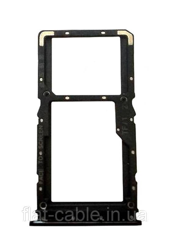 Сим лоток ( каретка)  Xiaomi Redmi Note 7 , черного цвета