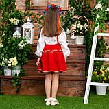 Юбка  красная с вышивкой  для  девочки, фото 3