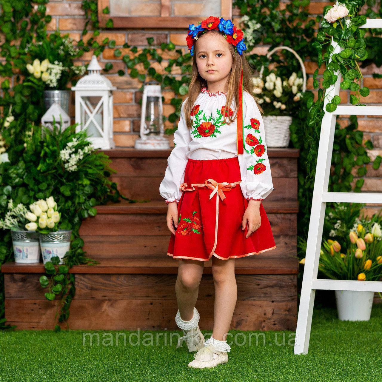 Юбка  красная с вышивкой  для  девочки