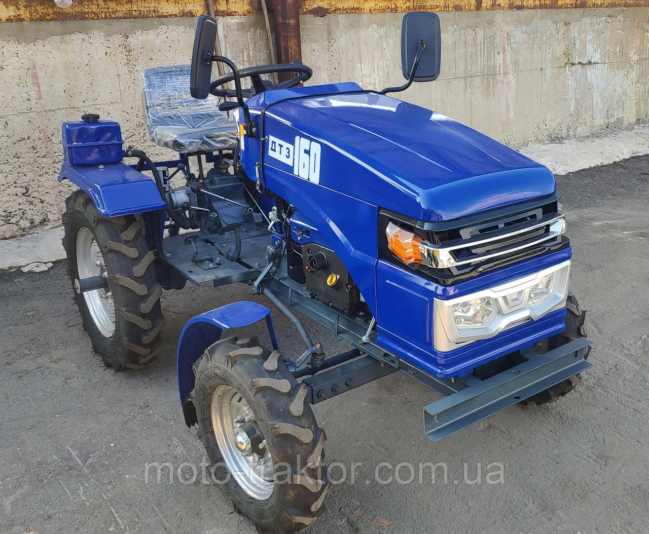 Мототрактор ДТЗ 160 Фреза 120 Бесплатная доставка