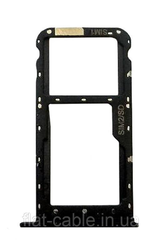 SIM-держатель (каретка) Meizu M5c Чёрного цвета