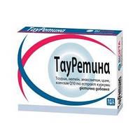 """БАД для глаз  """"Тауретина""""-комплекс витаминов для глаз (30капс.,Италия)"""