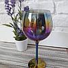 """Стеклянные бокалы с гальвоническим покрытием """"Сияние"""" для красного вина 4шт."""