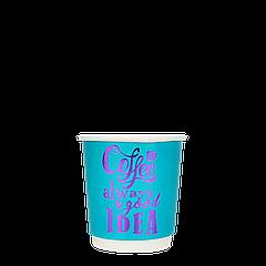 Стакан бумажный двухслойный Бирюзовый 110мл. 15шт/уп (1ящ/54уп/810шт)