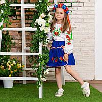 Юбка  синяя с вышивкой  для  девочки, фото 1
