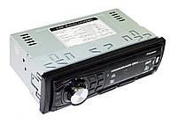 Автомагнитола пионер Pioneer MVH-4006U USB AUX 0970816242, фото 3