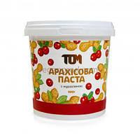 Арахисовая паста с клюквой,  ТМ Том 500 грамм