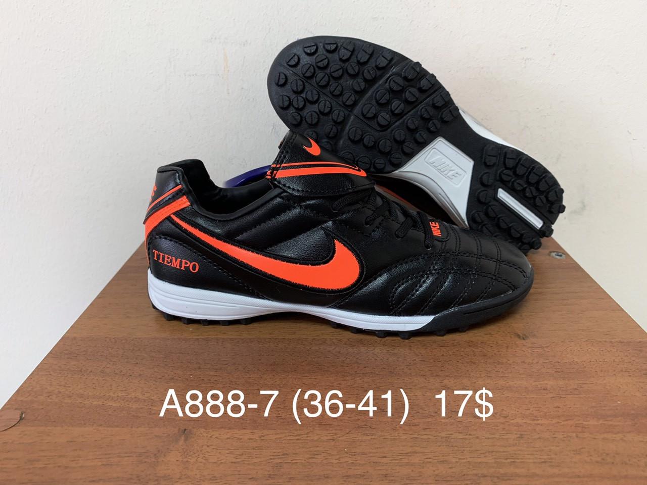 Подростковые сороконожки Nike Tiempo оптом (36-41)