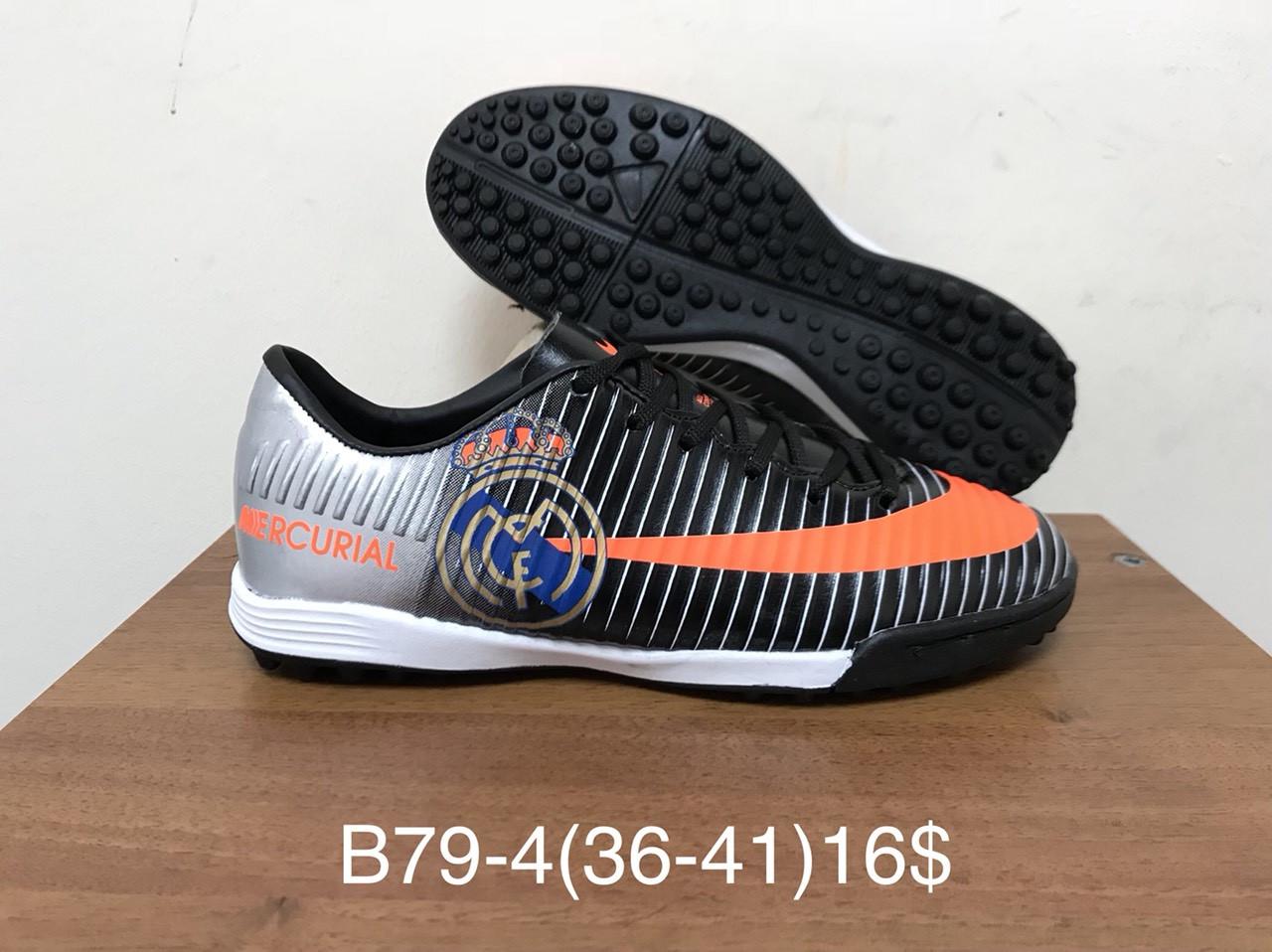 Подростковые сороконожки Nike Mercurial оптом (36-41)
