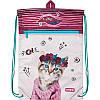 Набор первоклассника для девочки Рюкзак, сумка для обуви, пенал Kite Rachael Hale 500, фото 5