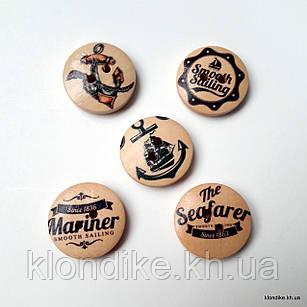 Пуговицы деревянные, 20 мм, Цвет: Бежевый, Микс (10 шт.)