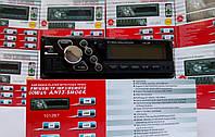 Автомагнитола 1012BT/1013BT Bluetooth/7 видов подсветки/usb/sd/aux