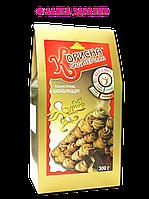 """Песочное печенье с шоколадом (без сахара) со стевией, """"Стевиясан"""", 300 г"""