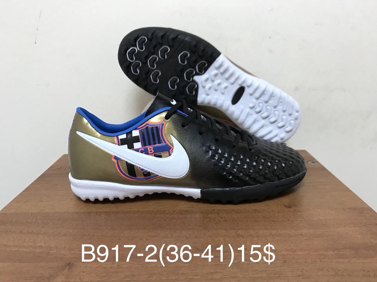 Подростковые сороконожки Nike ACC оптом (36-41)
