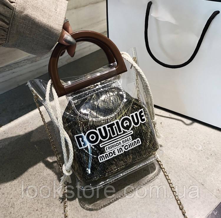 Женская прозрачная сумка Boutique с мешочком золотая