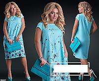 Платье льняное с цветочным принтом, бирюзовое с 48-58 размер, фото 1